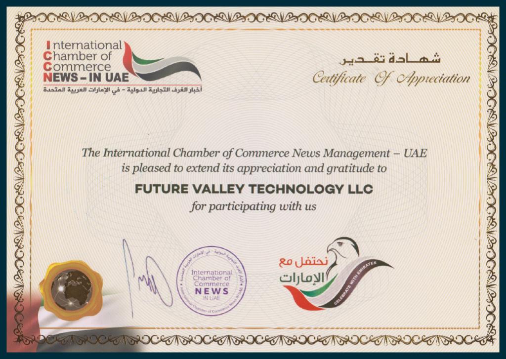 ICCE Certificate En