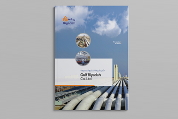 GULF RIYADAH CO. LTD.