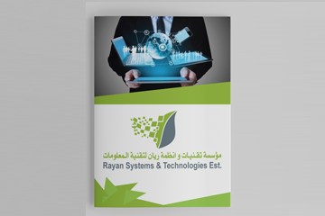 Rayan System & Technology