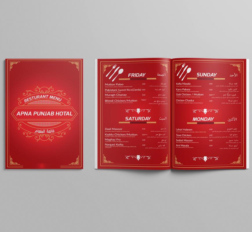 Apna Punjab Hotel